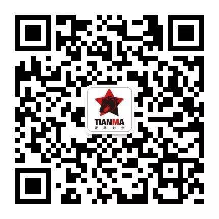 WeChat Image_20190528104121.jpg